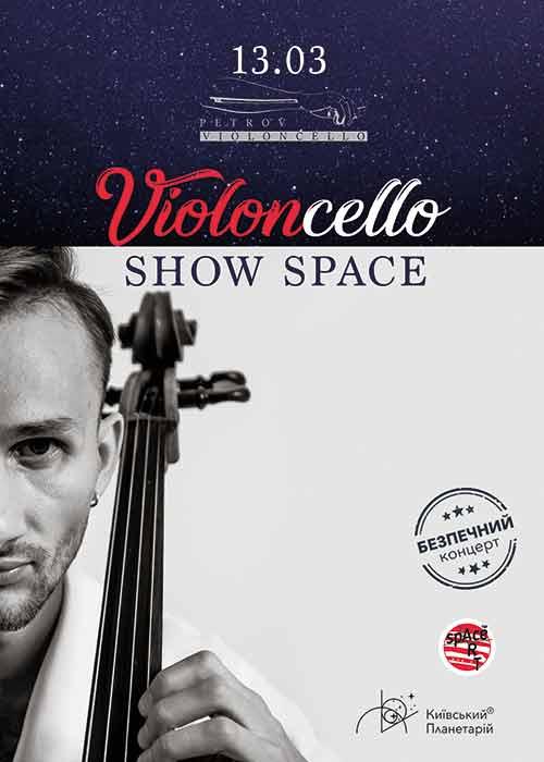VIOLONCELLO SHOW SPACE