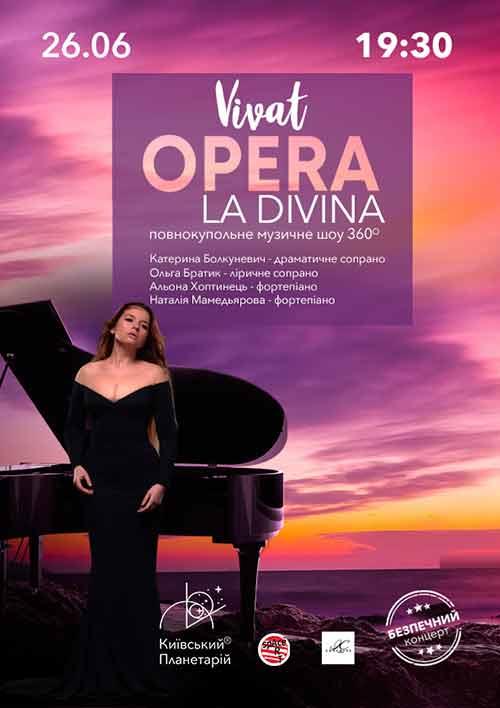 """(Укр) """"Vivat Opera"""". Повнокупольне музичне шоу 360°"""